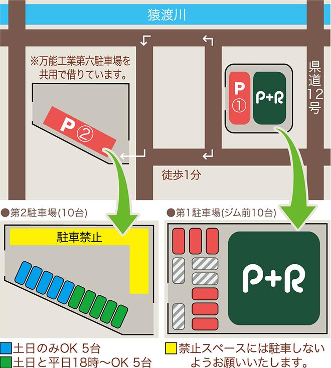 クライミングジムピッコロッチャのアクセス地図