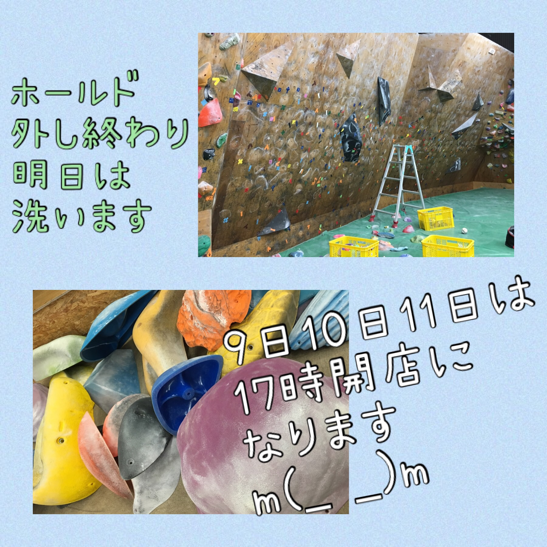 写真 2019-09-08 21 39 34