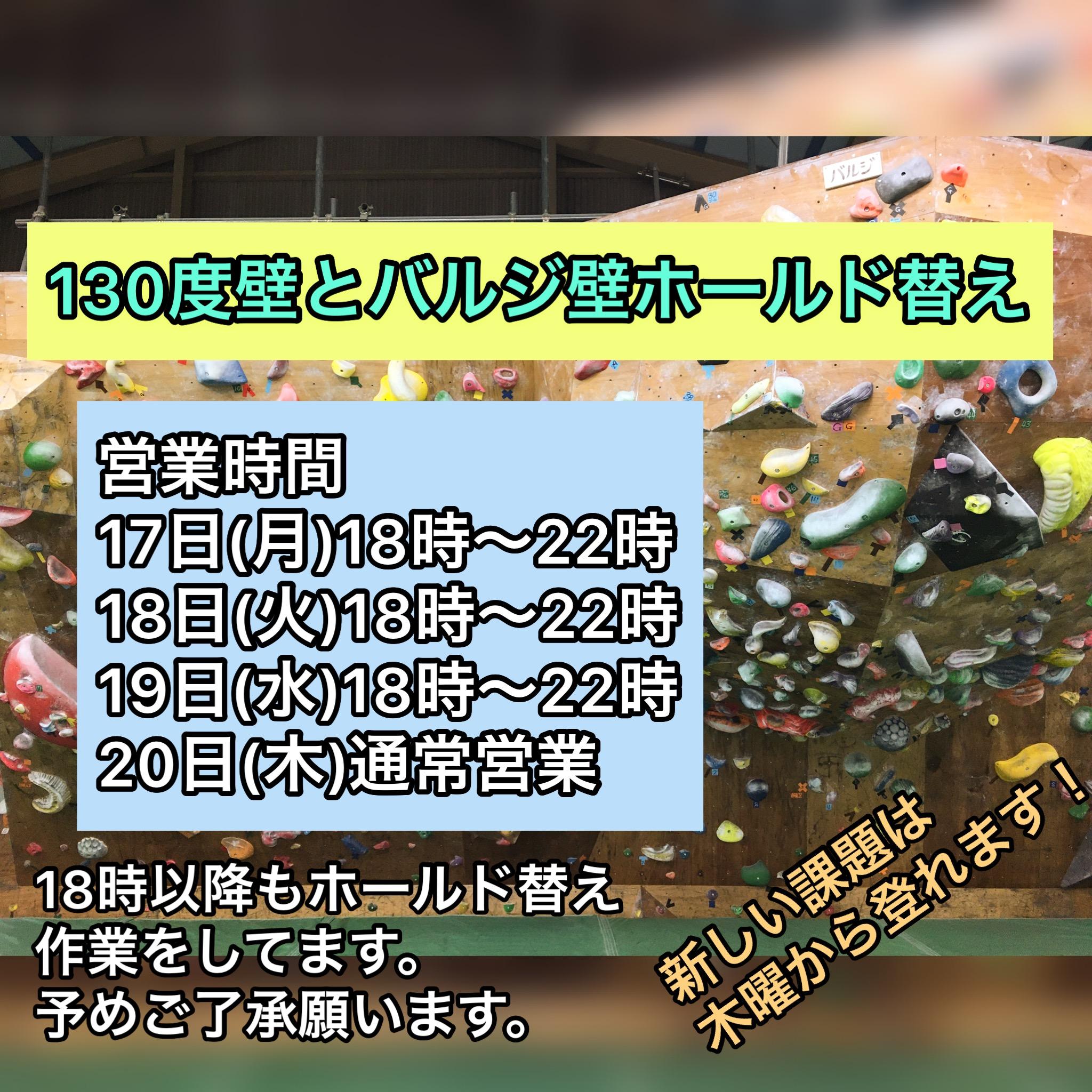 写真 2020-02-16 13 04 11