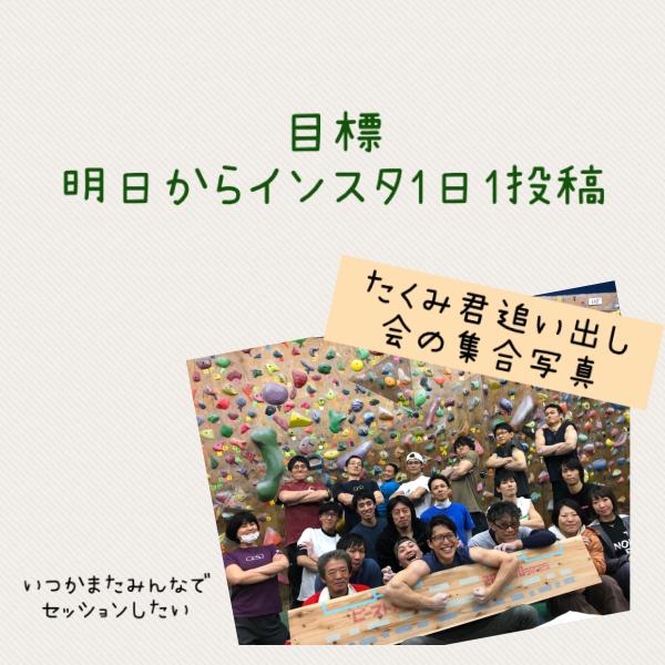写真 2020-04-11 23 09 33