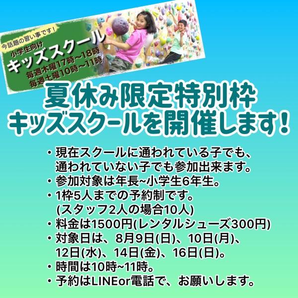写真 2020-08-01 1 05 37